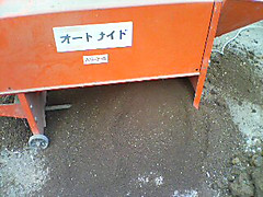 20120322142645